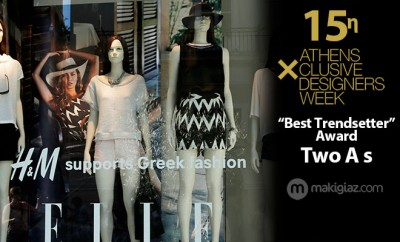 "Athens Xclusive Designers Week - ""Best Trendsetter"" Award Two A s - Makigiaz Com"