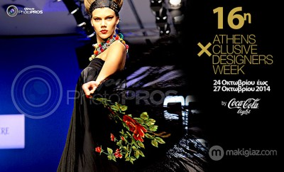 16η Athens Xclusive Desingers Week Spring Summer '15 Program - Makigiaz Com
