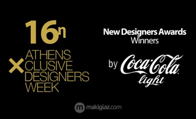 16η AXDW - New Designers Awards Winners - Makigiaz Com