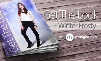 GET THE LOOK - Winter Frosty by Makigiaz Com - Stradivarius
