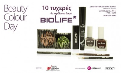 Beauty Colour Day - Biolife - ΙΕΚ ΞΥΝΗ - VESPER gr Magazine