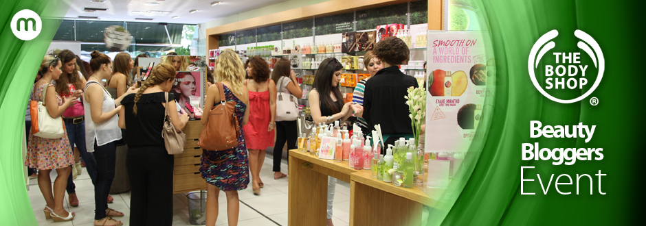 Body Shop - The Beauty Bloggers Event 05/09/2012